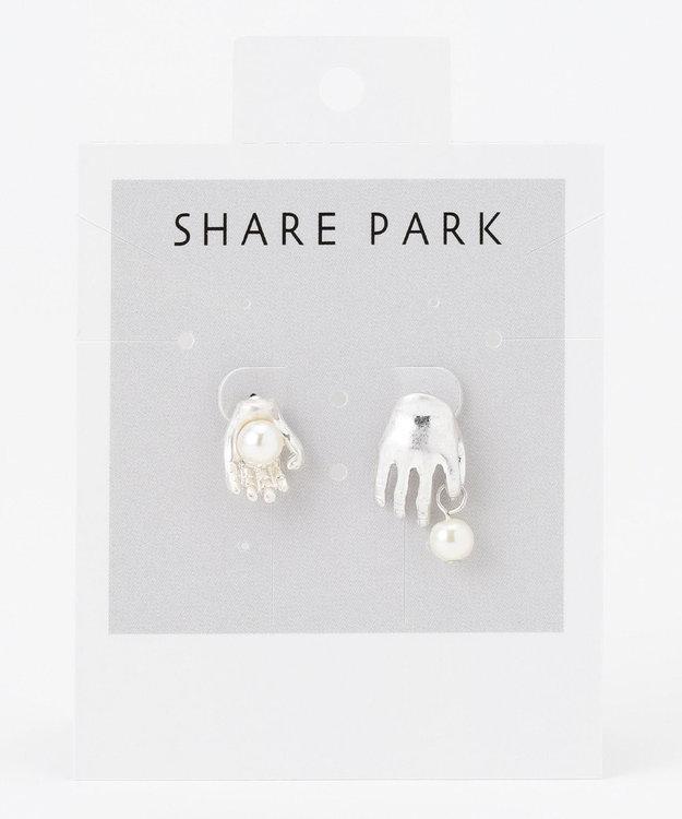 SHARE PARK LADIES パールハンドピアス