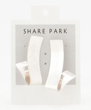 SHARE PARK LADIES チューインガムピアス シルバー系