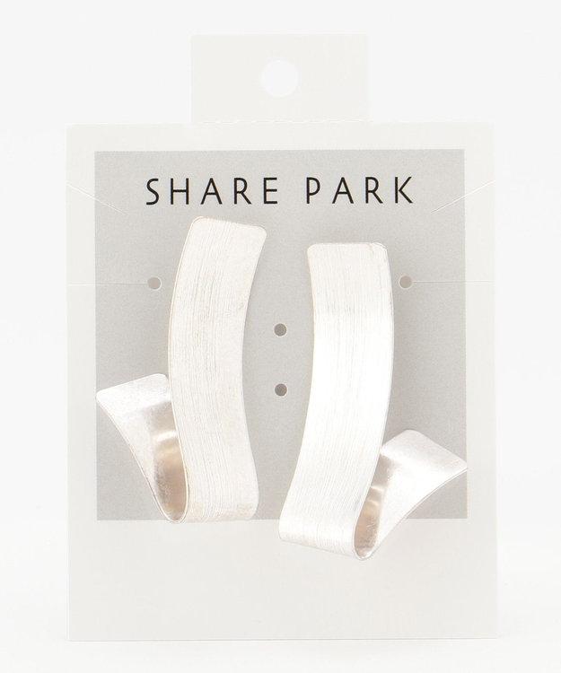 SHARE PARK LADIES チューインガムピアス