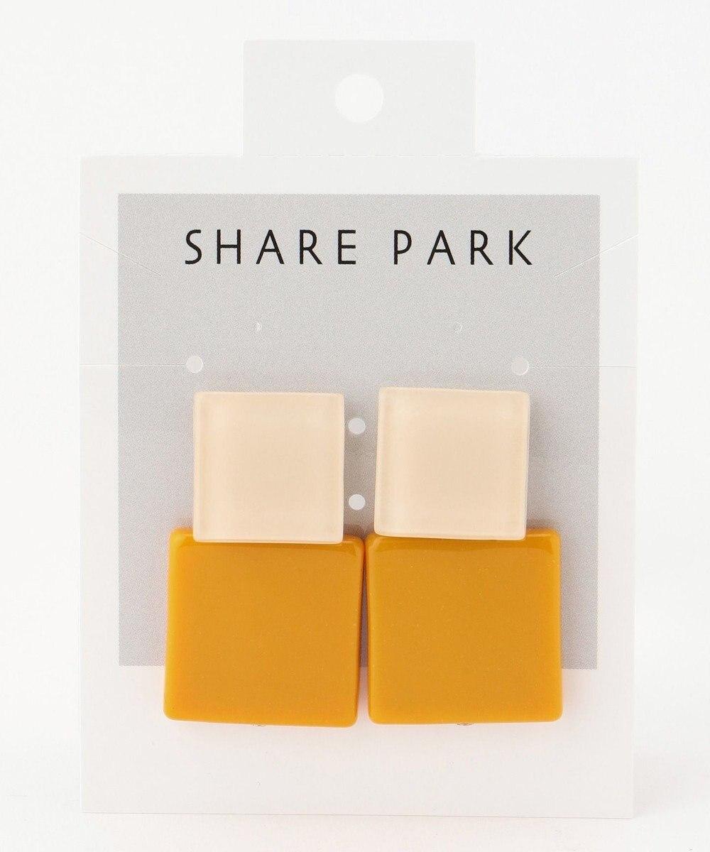 SHARE PARK LADIES クリアカラーダブルスクエアピアス オレンジ系