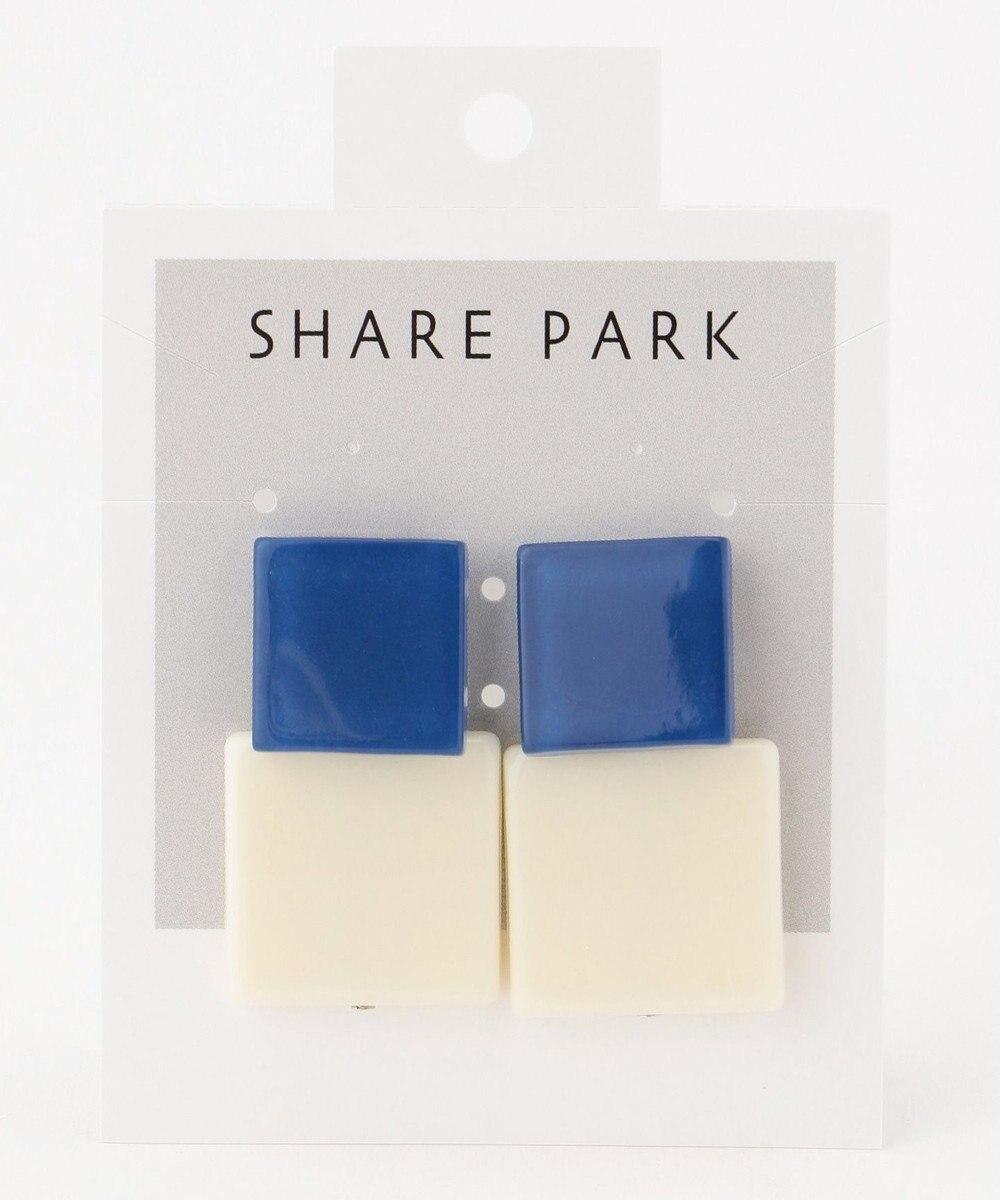SHARE PARK LADIES クリアカラーダブルスクエアピアス ブルー系