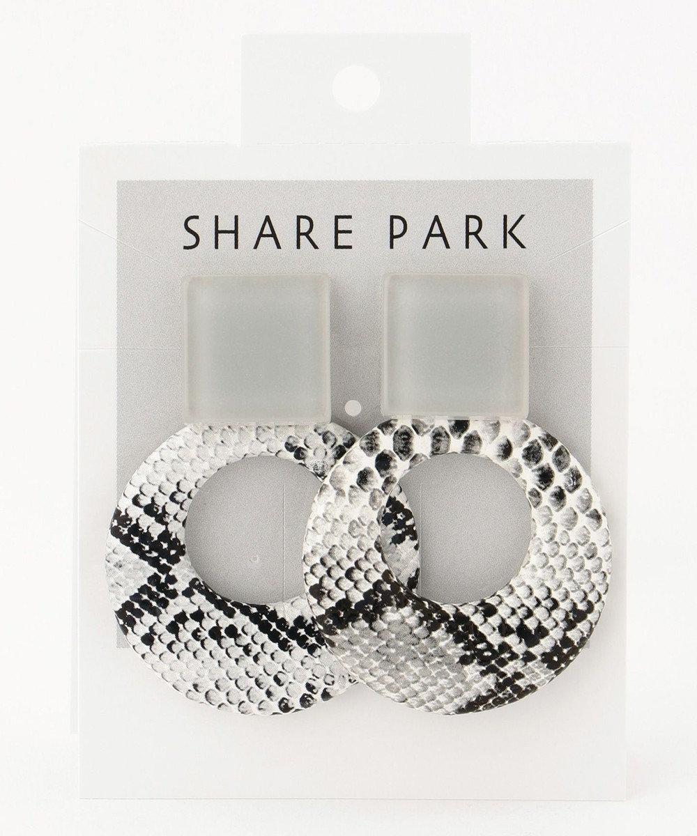 SHARE PARK LADIES パイソンデザインピアス グレー系