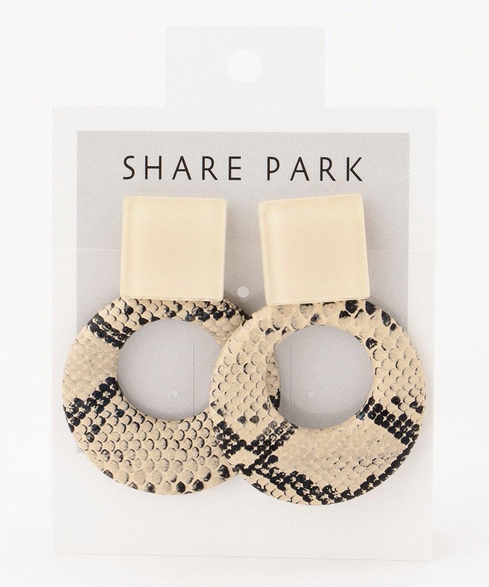 SHARE PARK LADIES パイソンデザインピアス ベージュ系