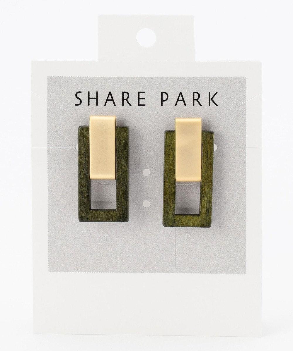 SHARE PARK LADIES ゴールドポイントピアス グリーン系