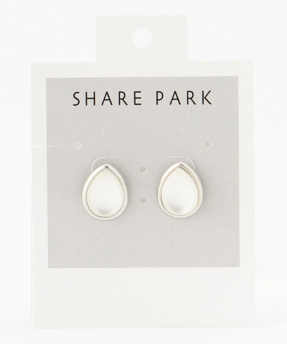 SHARE PARK LADIES スモークパールライクピアス シルバー系