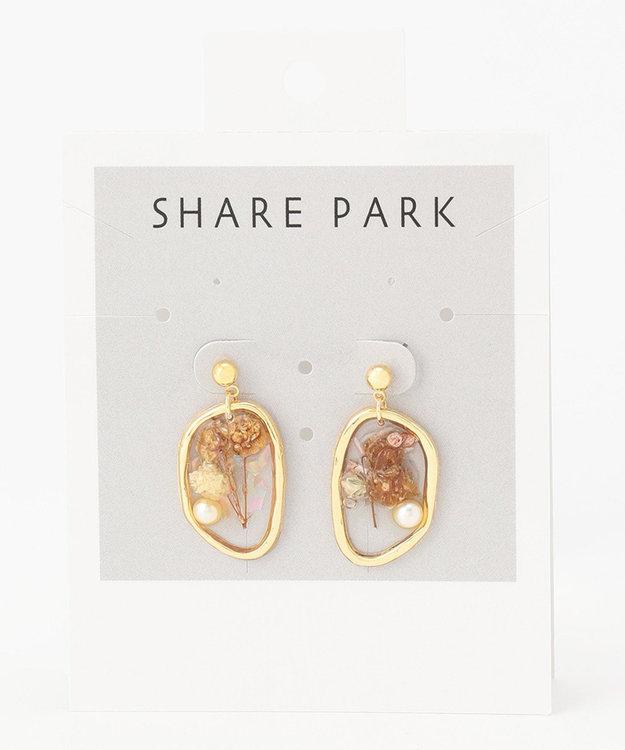 SHARE PARK LADIES レジンメモリピアス