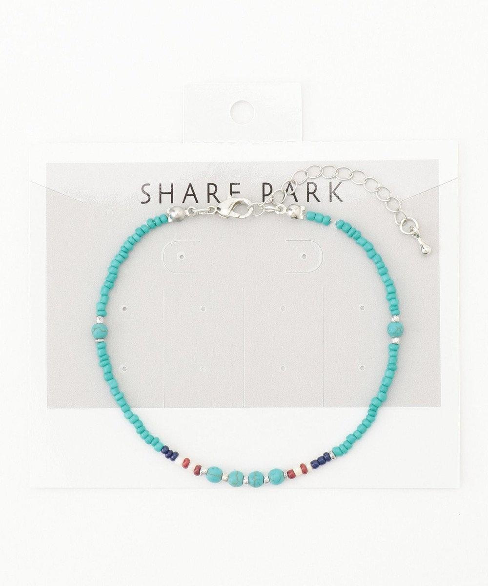 SHARE PARK LADIES ビーズミックスブレス ターコイズブルー系