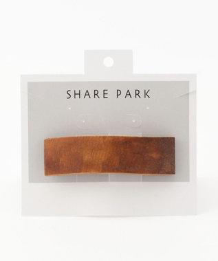 SHARE PARK LADIES ワイドマテリアルバレッタ ブラウン系