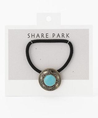 SHARE PARK LADIES ダブルサークルヘアゴム ターコイズブルー系