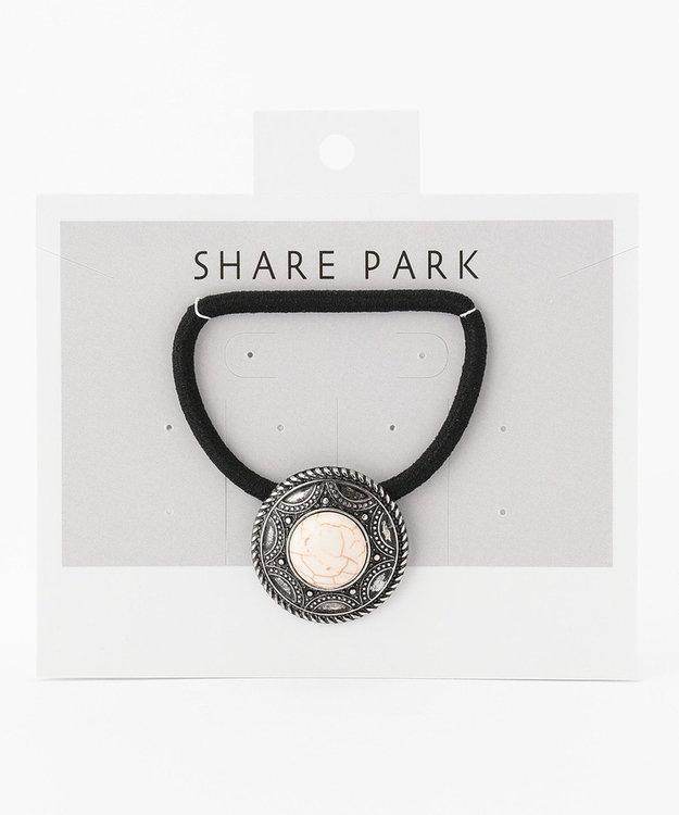 SHARE PARK LADIES ダブルサークルヘアゴム