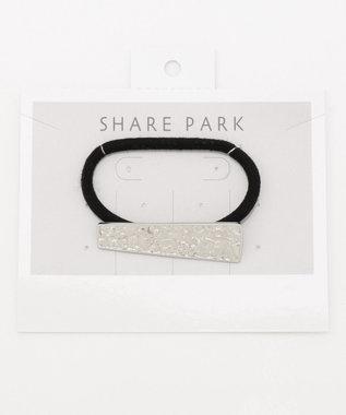 SHARE PARK LADIES ペイントライクヘアゴム シルバー系