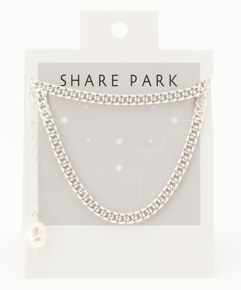SHARE PARK LADIES クラッシュチェーンネックレス シルバー系