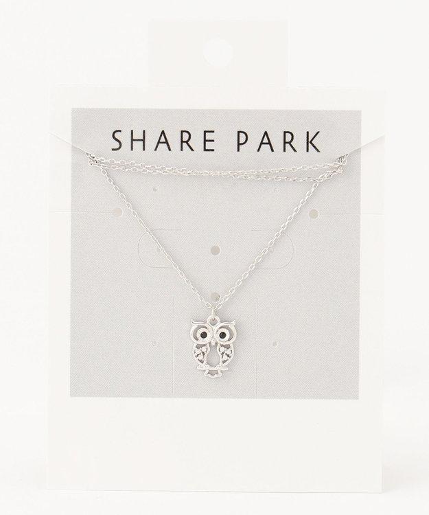 SHARE PARK LADIES メタルオウルネックレス