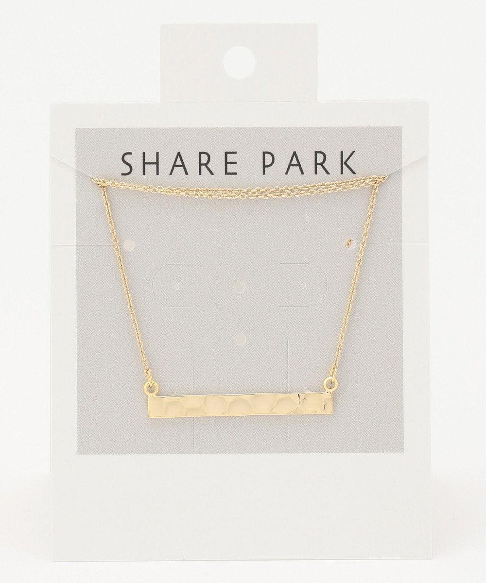 SHARE PARK LADIES バンビーメタルラインネックレス ゴールド系
