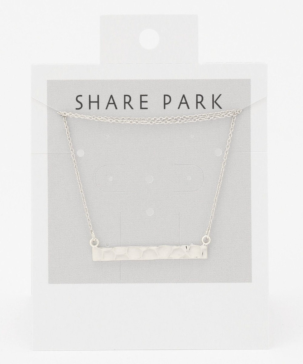 SHARE PARK LADIES バンビーメタルラインネックレス シルバー系