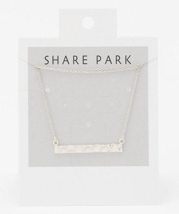 SHARE PARK LADIES バンビーメタルラインネックレス