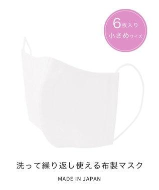 Production Labo 【日本製】布製マスク6(白織柄) 6枚セット 小さめサイズ6枚入り