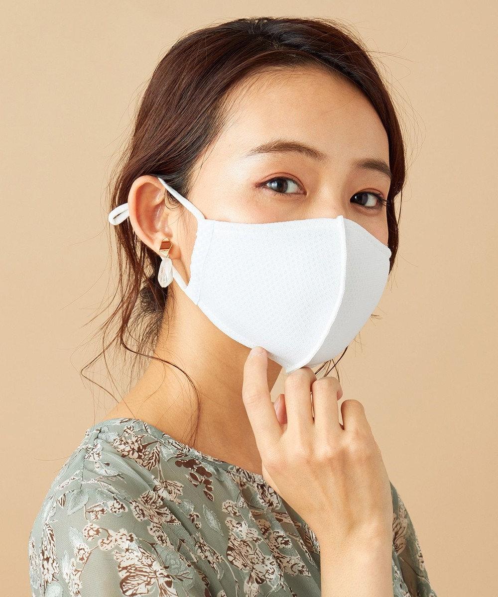 any SiS 【UVケア・接触冷感】アイシー マスク ホワイト系