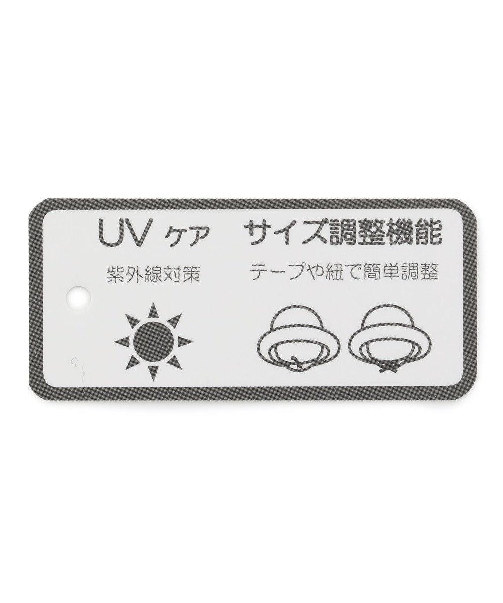 any SiS 【UVケア・サイズ調整可】マリンボタン キャスケット ネイビー系