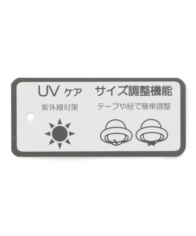 any SiS 【UVケア・サイズ調整可】マリンボタン キャスケット