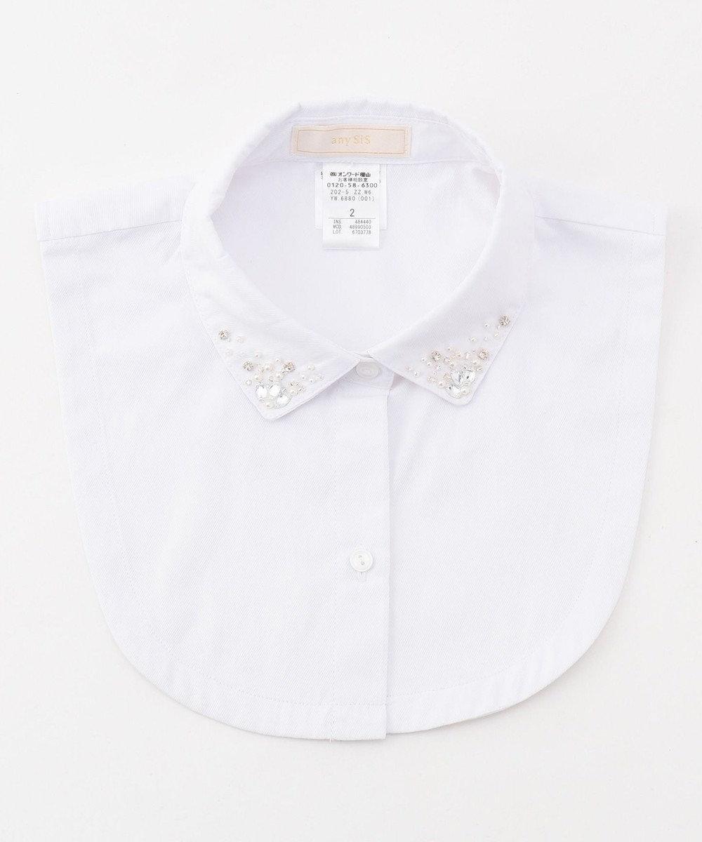 any SiS 【洗える】レギュラーカラー レイヤードカラー(つけ襟) ホワイト系