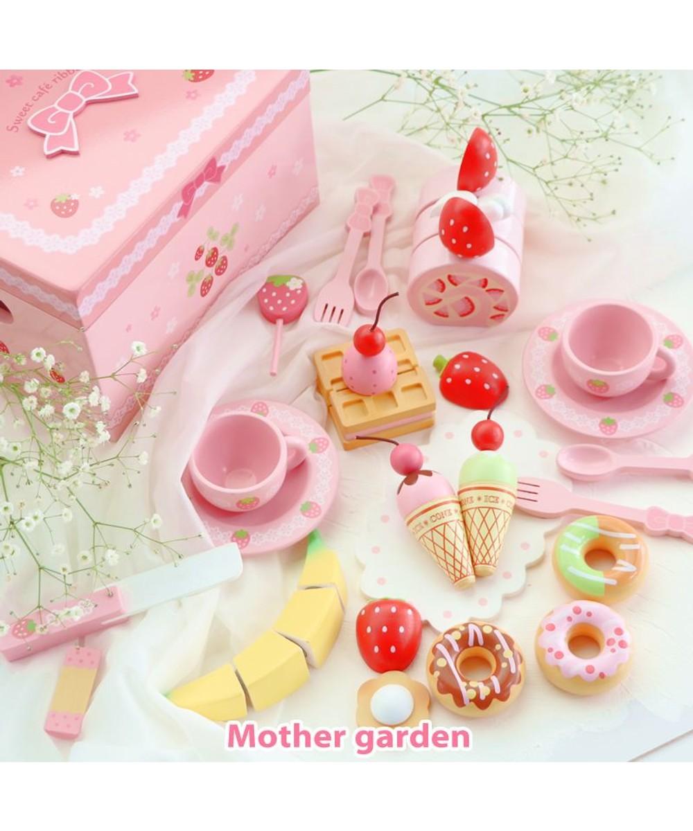 【オンワード】 Mother garden>おもちゃ 《37万個突破》ままごと ごっこ遊び マザーガーデン 木製 おままごと 野いちご スウィートカフェリボン 木のおもちゃ ままごと お店屋さん スイーツ 玩具 誕生日プレゼント お祝い ピンク(淡) -