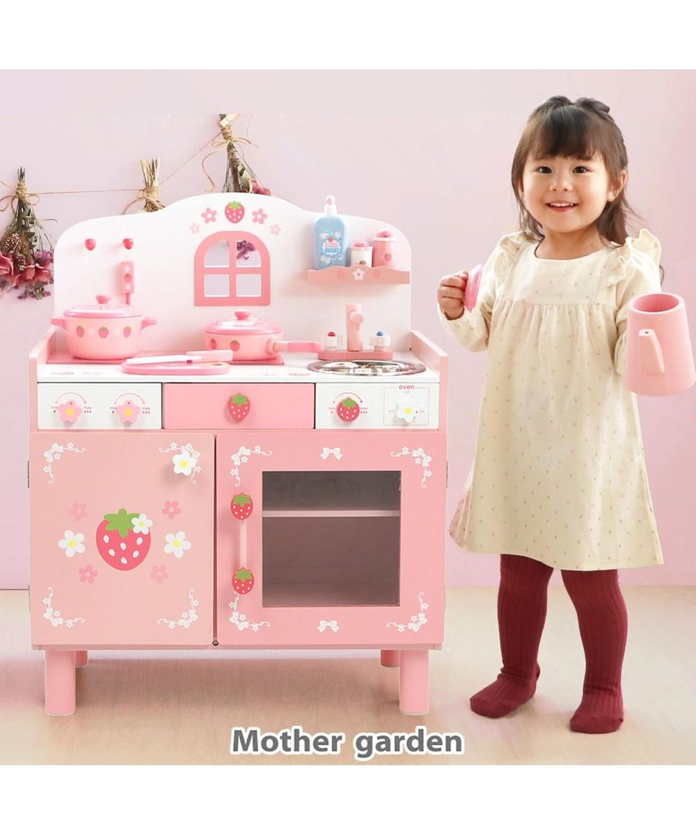 【オンワード】 Mother garden>おもちゃ 《累計販売数37000台》 マザーガーデン ままごと キッチン 野いちご キューティー デラックスキッチン UP 《ピンク》 木製 おままごと 子供 知育玩具 おもちゃ 木のおもちゃ お誕生日プレゼント