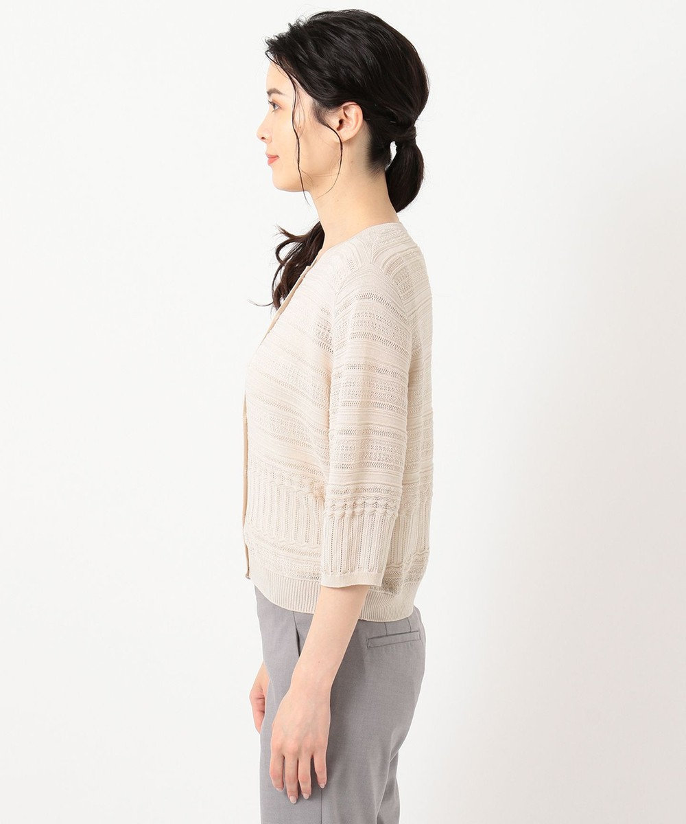 J.PRESS LADIES L 【洗える】レーシーパターン 半袖 カーディガン ベージュ系