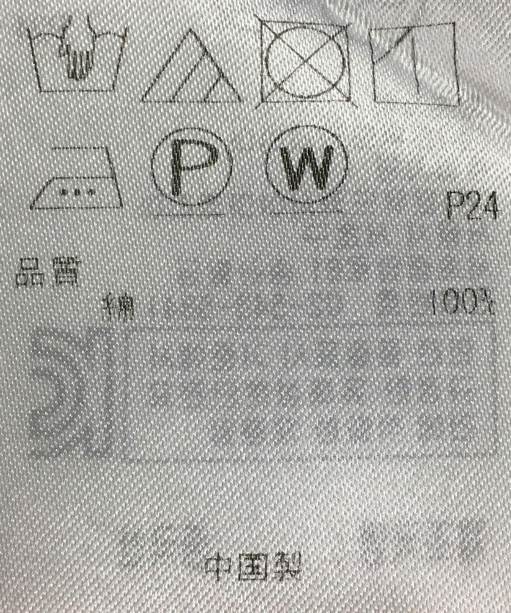 ONWARD Reuse Park 【23区】ブラウス春夏 ブルー