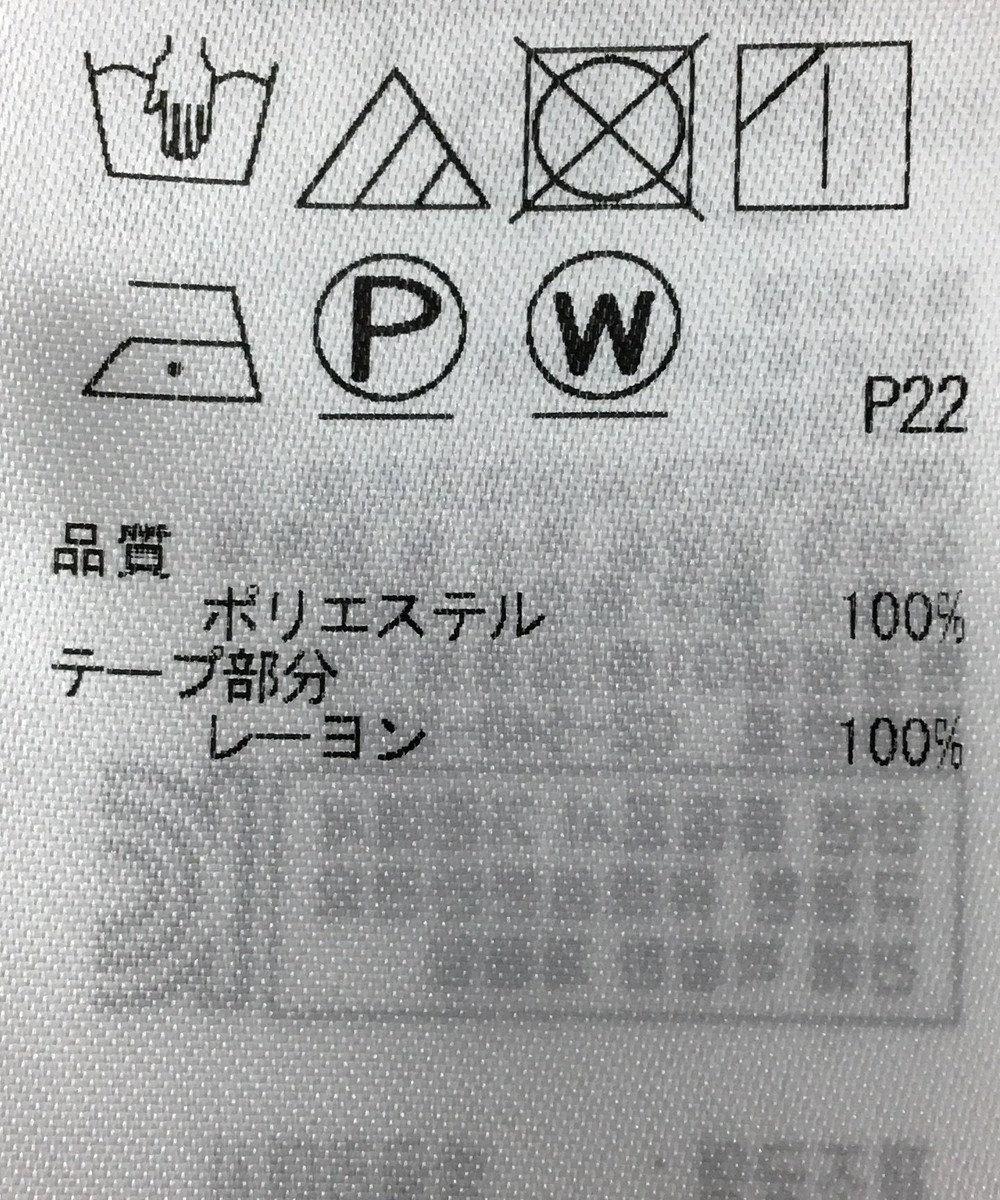 ONWARD Reuse Park 【組曲】ブラウス春夏 ブルー