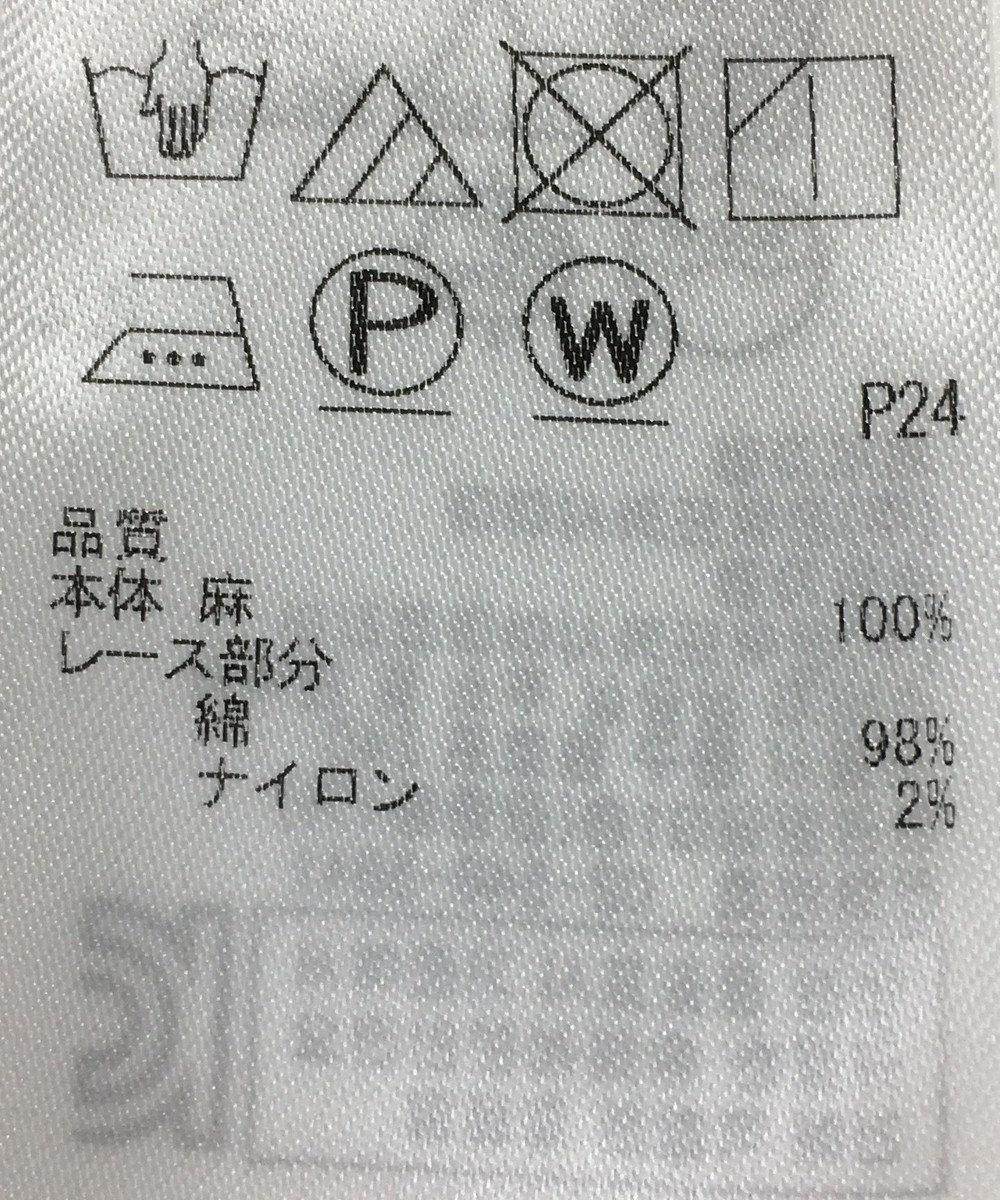 ONWARD Reuse Park 【23区】ブラウス春夏 ホワイト