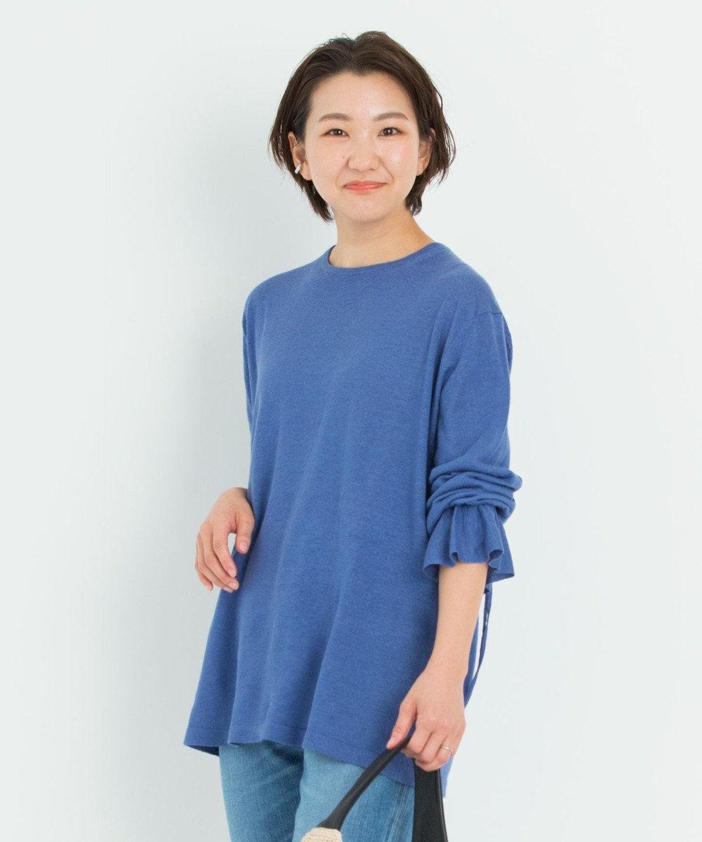 23区 【洗える】CARIAGGI ギャザー袖 ニット ブルー系