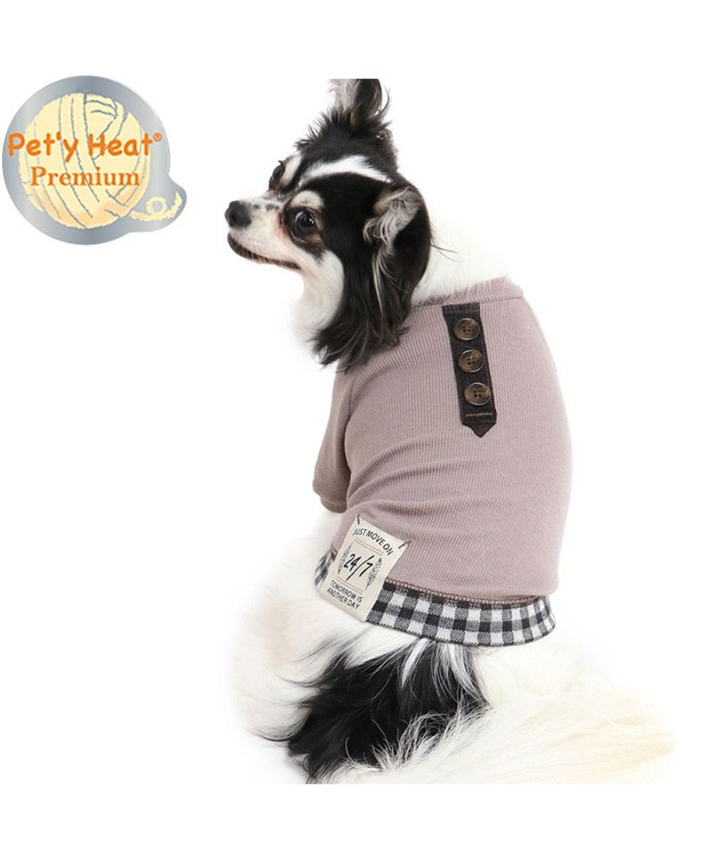 PET PARADISE 犬 服 秋服 Tシャツ 〔小型犬〕 ボタン グレー  プレミアム ペティヒート 暖かい あったか 保温 防寒 防寒対策 インナー 室内着 軽量 発熱 伸縮 グレー