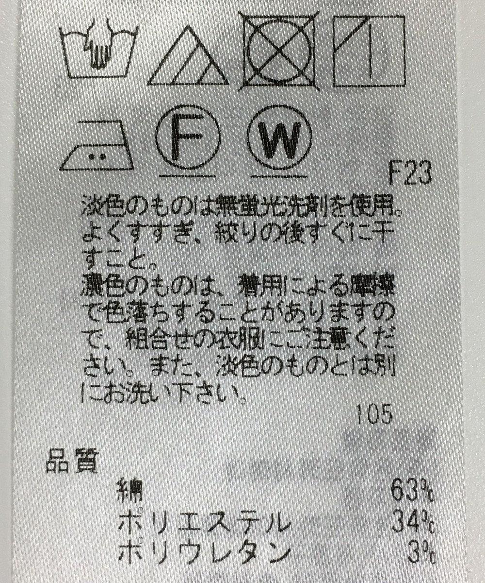 ONWARD Reuse Park 【自由区】パンツ春夏 40