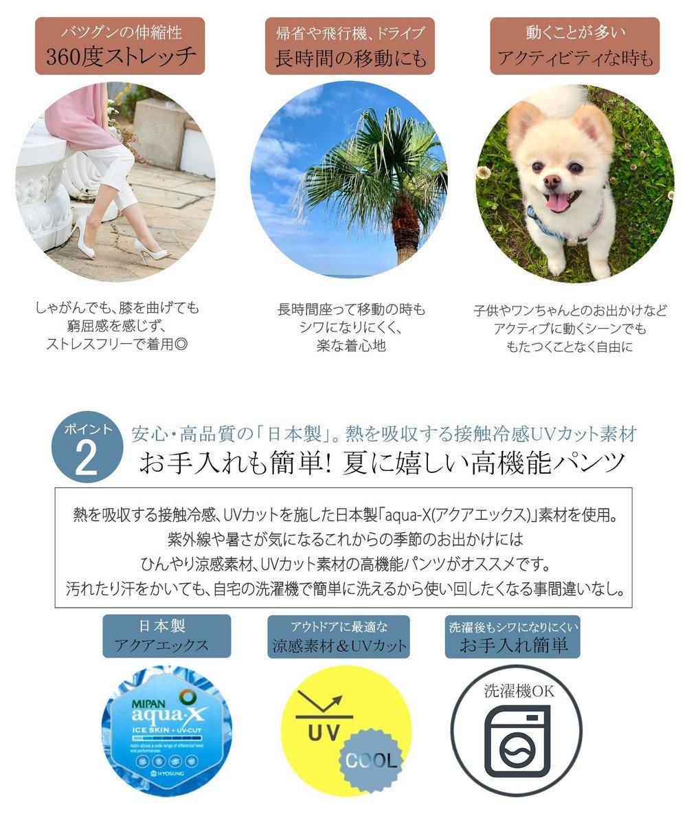 Tiaclasse 【日本製・洗える】レギンス感覚で穿けるストレッチパンツ ネイビー