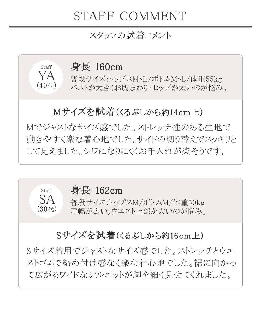 Tiaclasse 【日本製・リラックス】快適な着心地のノビテックフレアワイドパンツ グレージュ