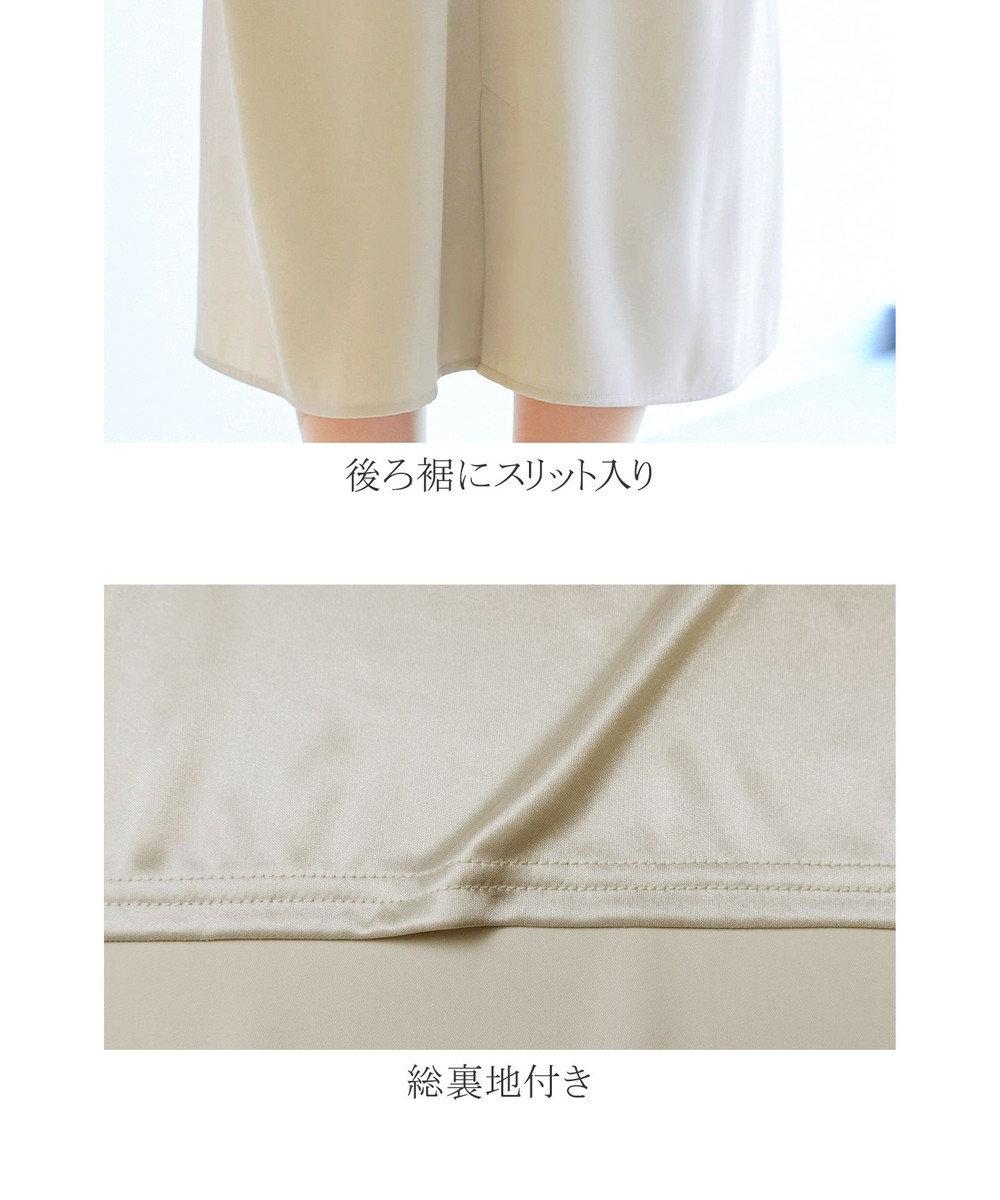 Tiaclasse 【洗える】体型カバーも叶うストレートジャンパースカート グレージュ