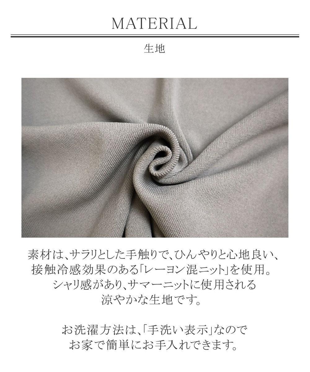 Tiaclasse L 【洗える】さらりと肌離れの良いフレンチスリーブニットチュニック モカ