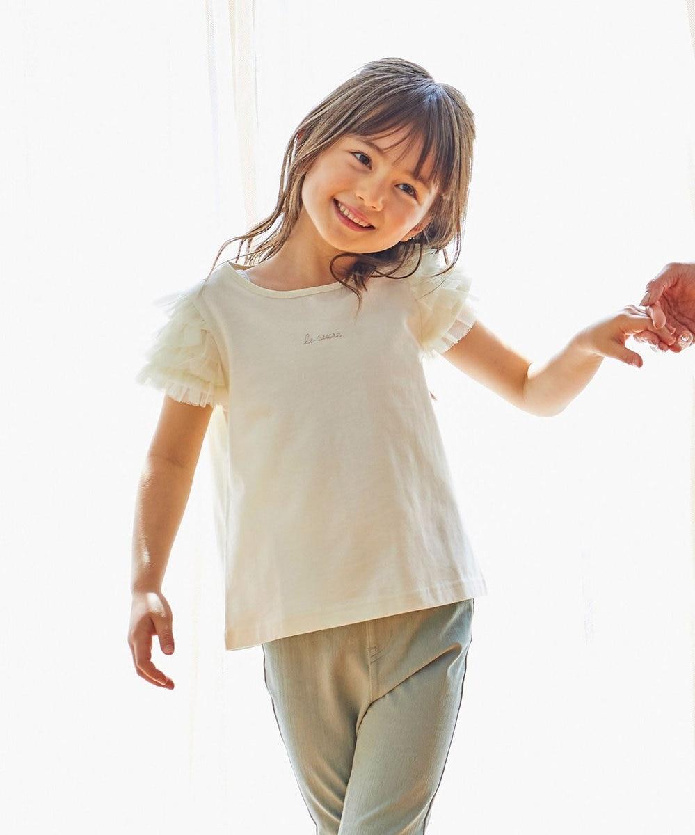 any FAM KIDS 袖チュールオーガビッツTシャツ ホワイト