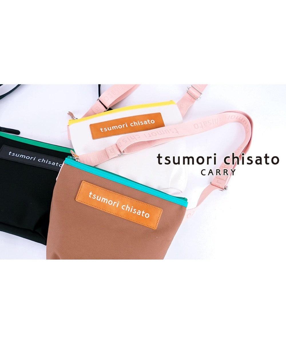 tsumori chisato CARRY ダブルフェイス ショルダーバッグ ブラック