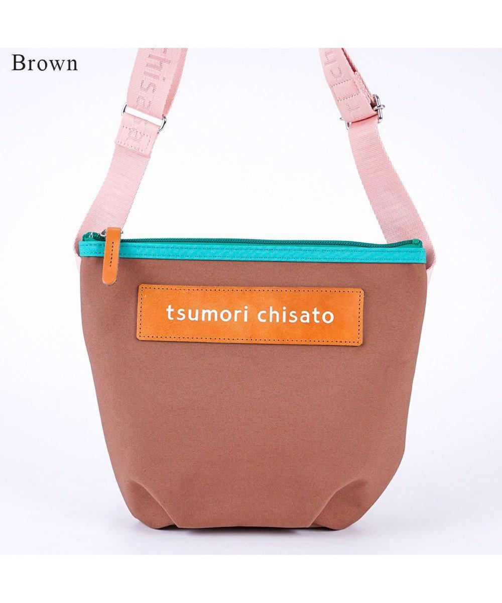 tsumori chisato CARRY ダブルフェイス ショルダーバッグ ブラウン