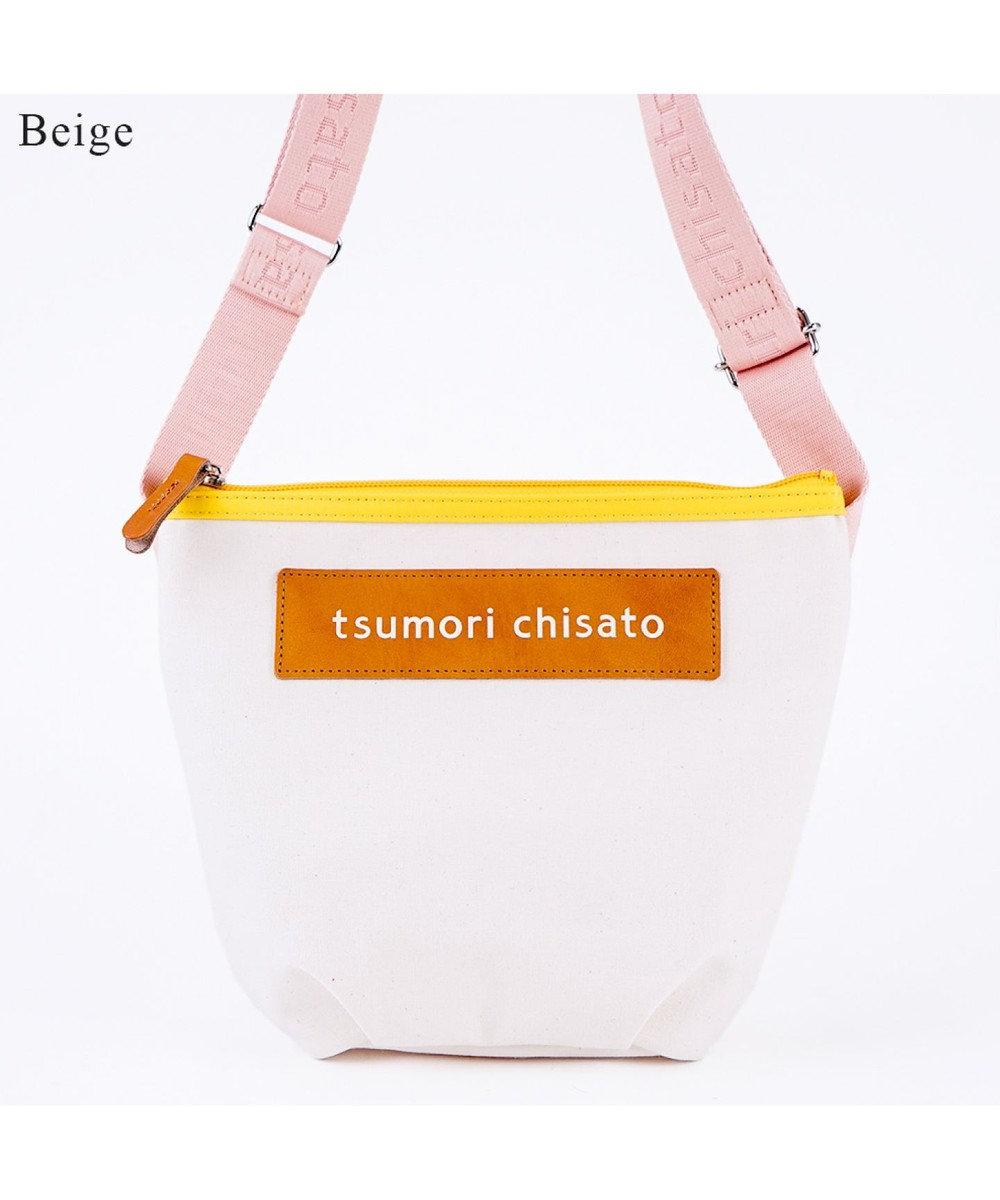 tsumori chisato CARRY ダブルフェイス ショルダーバッグ ベージュ