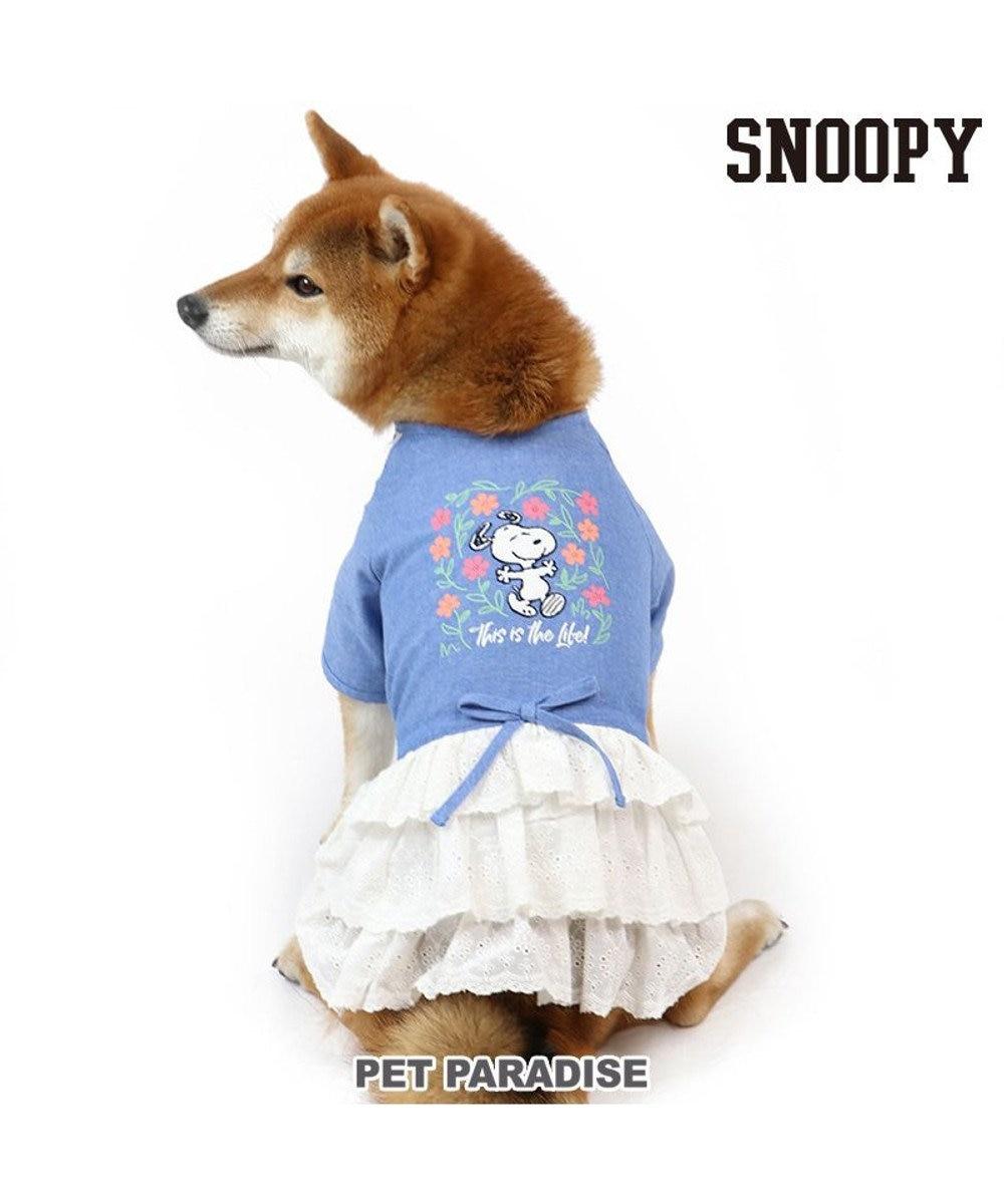 PET PARADISE 犬服 犬 服 ペットパラダイス スヌーピー フラワースカートつなぎ 〔中型犬〕 青