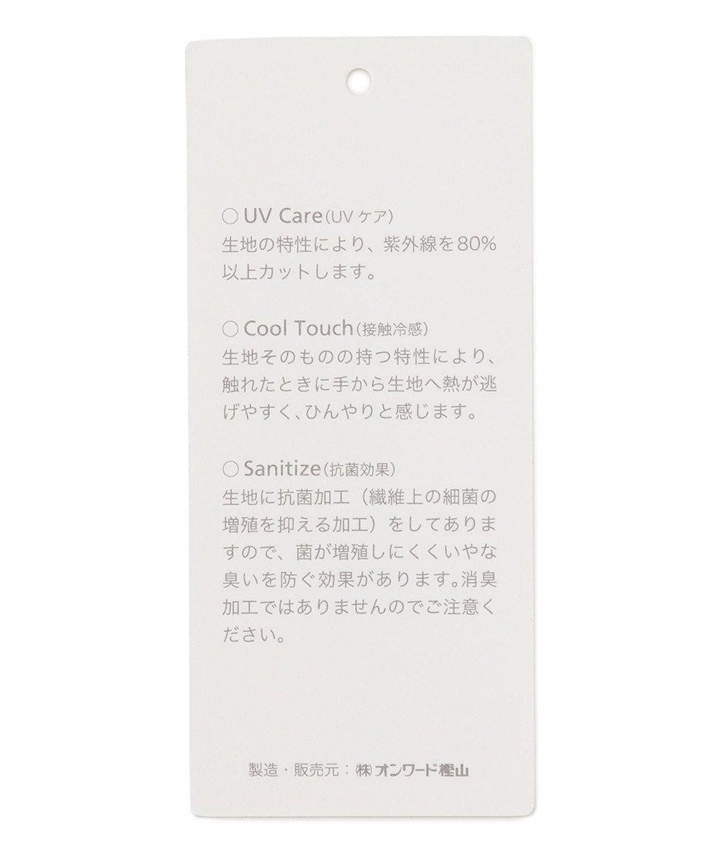 23区 【マガジン掲載】マルチファンクション ロング カーディガン(番号2M36) ブラック系