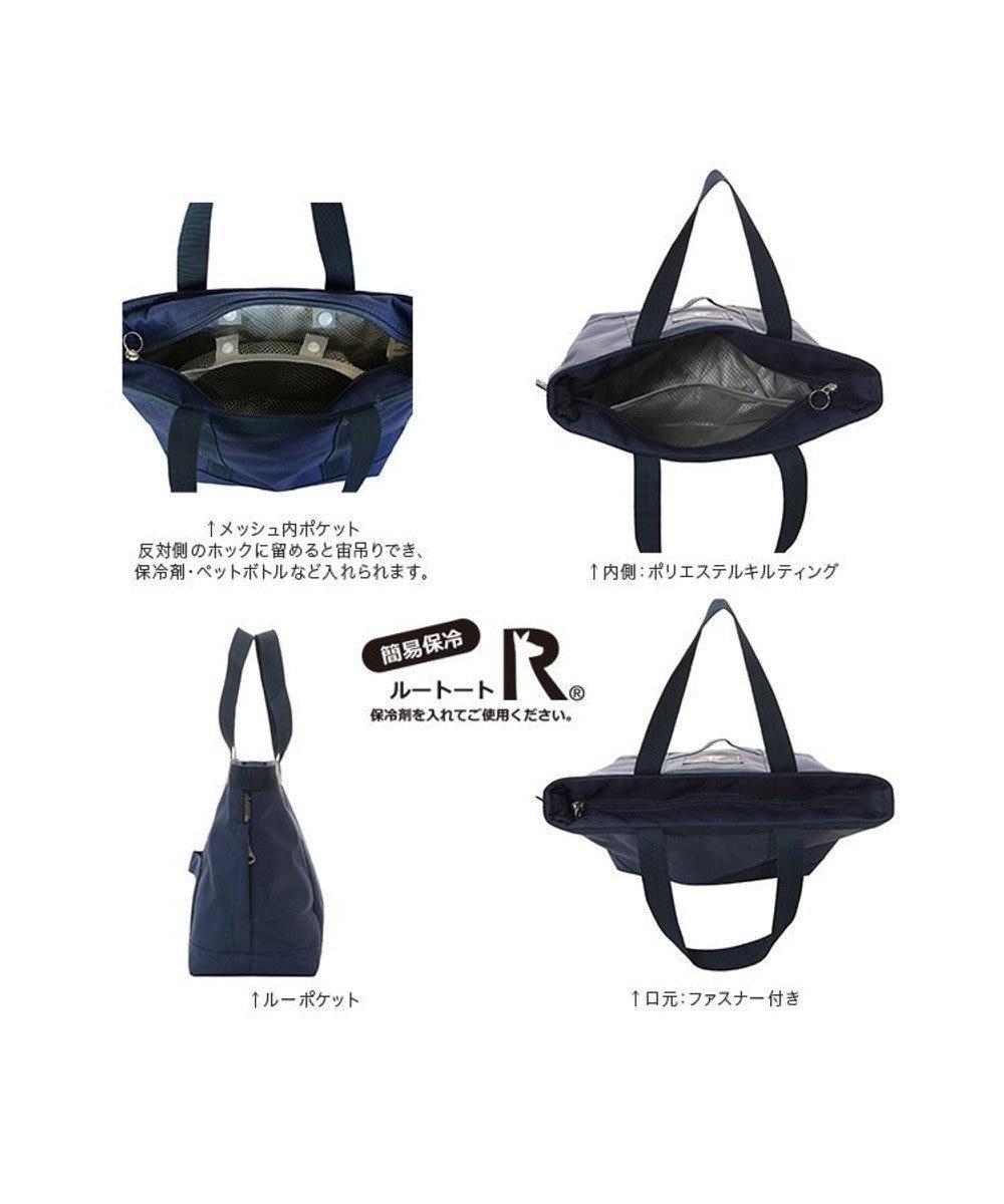 ROOTOTE 6758【洗濯可能:簡易保冷バッグ】/ RT.サーモキーパーランチ.ベーシック-A 03:ネイビー
