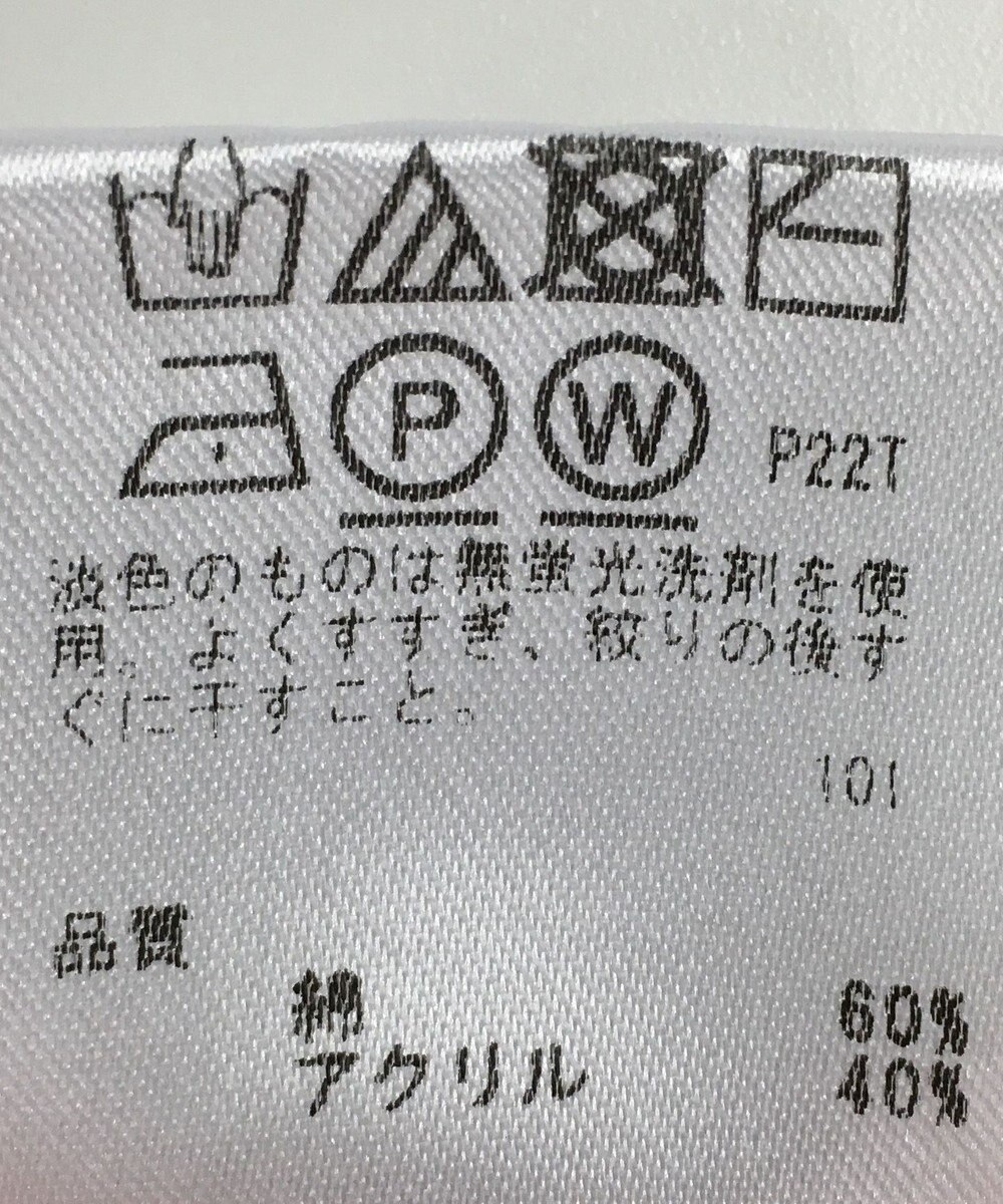 ONWARD Reuse Park 【any FAM】ニット春夏 ピンク