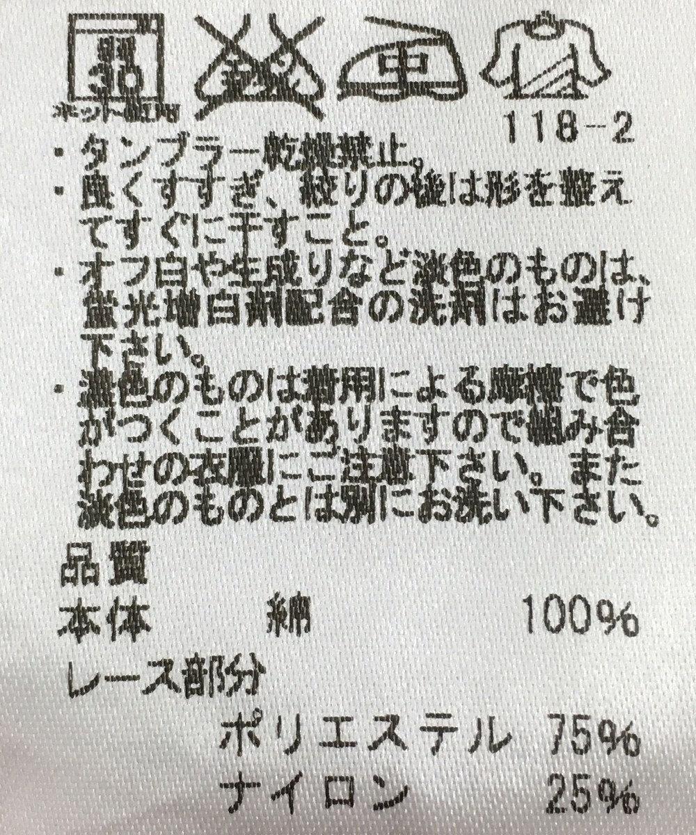 ONWARD Reuse Park 【J.PRESS】カットソー春夏 ネイビー