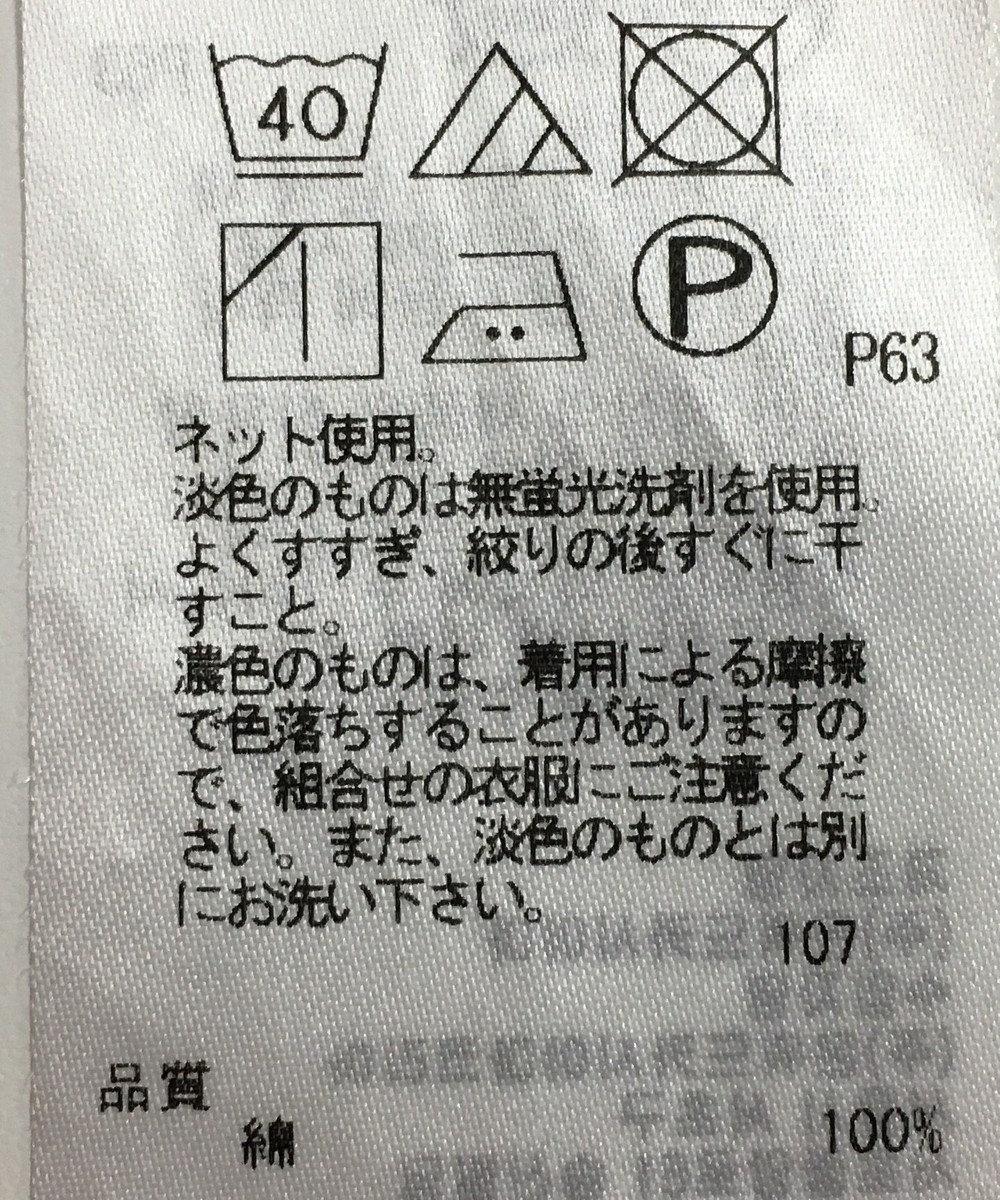 ONWARD Reuse Park 【23区】カットソー春夏 イエロー