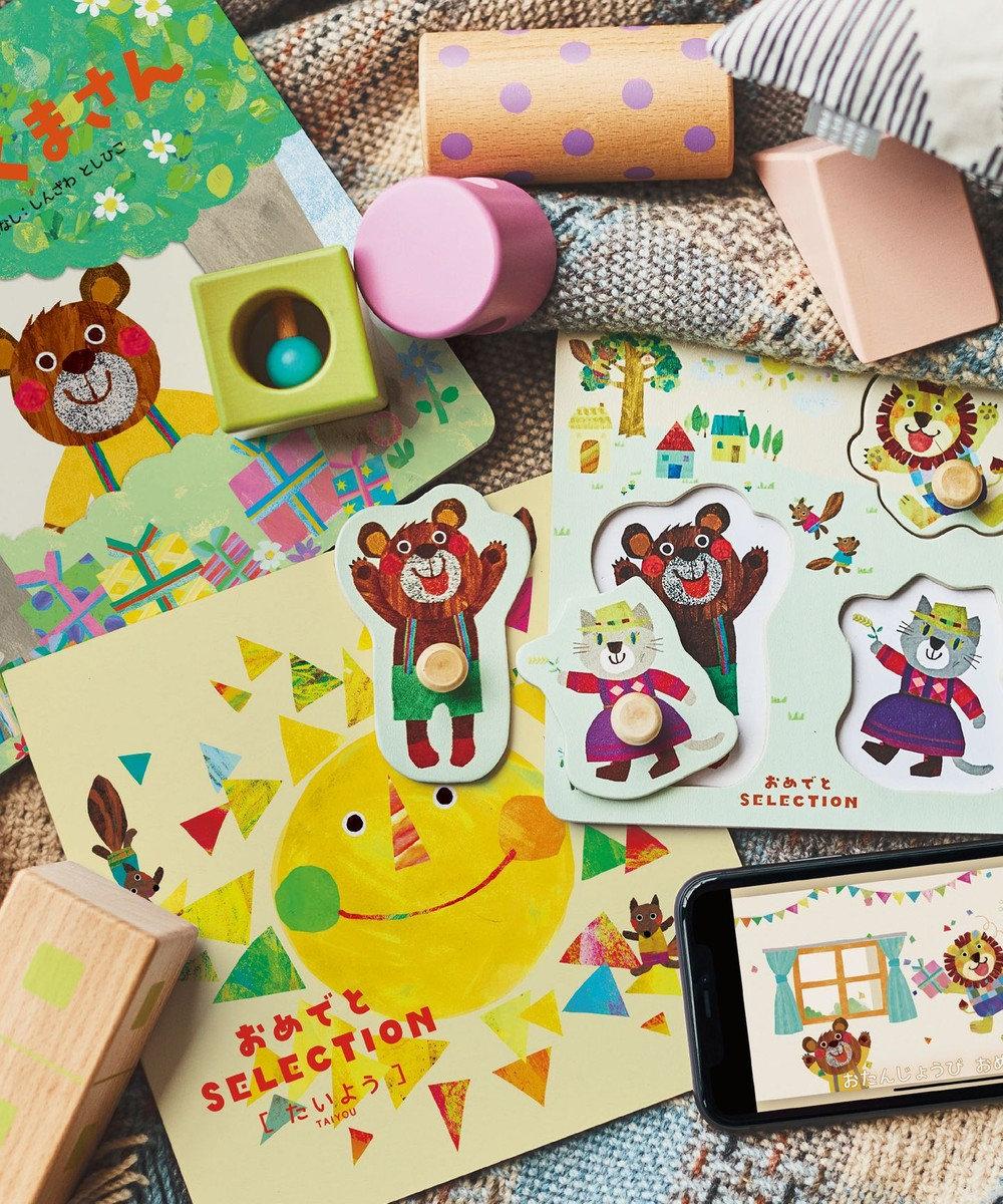 antina gift studio おめでとセレクション カタログギフト<ほし> -