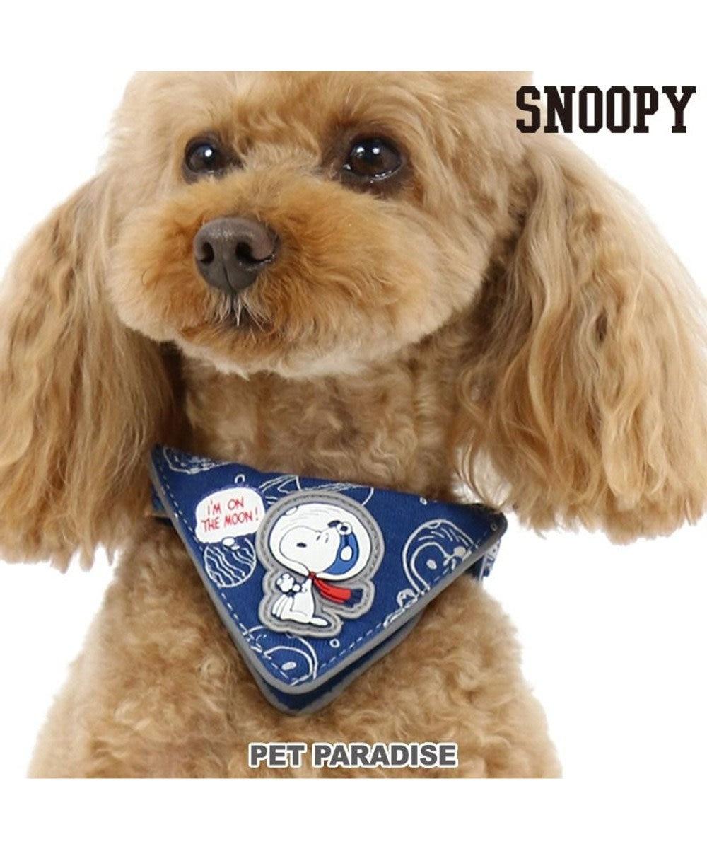 PET PARADISE スヌーピー アストロ 首輪 ペット3S〔小型犬〕 水色